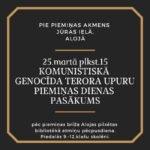 Aicina uz 25. marta Komunistiskā genocīda upuru piemiņas pasākumu