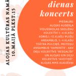10. maijā aicina māmiņas uz Mātes dienas koncertu