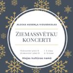 Skolas kolektīvs aicina uz Ziemassvētku koncertiem